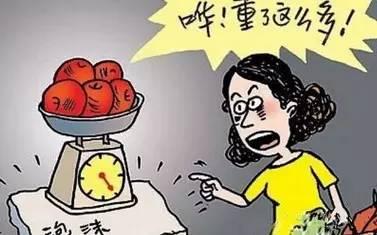 【转载】菜市场电子称下放泡沫箱,见到就换地方买菜,赶快让更多人知道吧! - 老丫丫 -