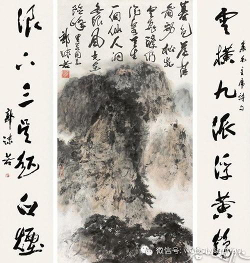 中国名家字画赏析 - 信是有缘 - 有缘博客