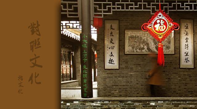 史上最著名的对联(转载) - 吴锡安(亚亚) - 吴锡安的博客