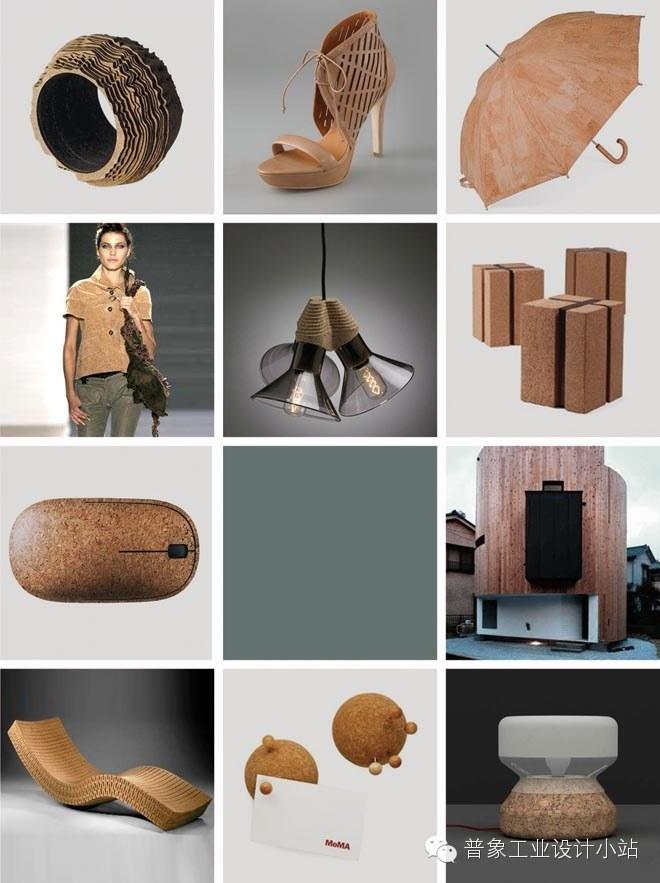 【工业设计】软木材质类产品设计小赏 - hubeilifan - hubeilifan设计交流平台