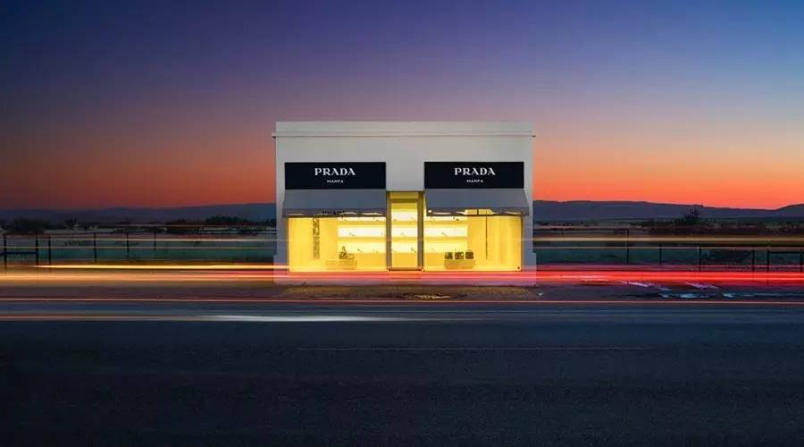 世界上最孤独的Prada店