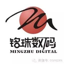长春铭珠数码 2019年1月16日报价.vivo nex2双平版现货~