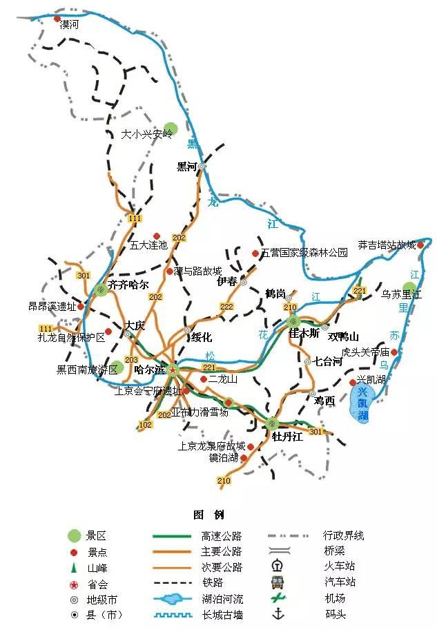中国旅游必备:全国地图实用精简版