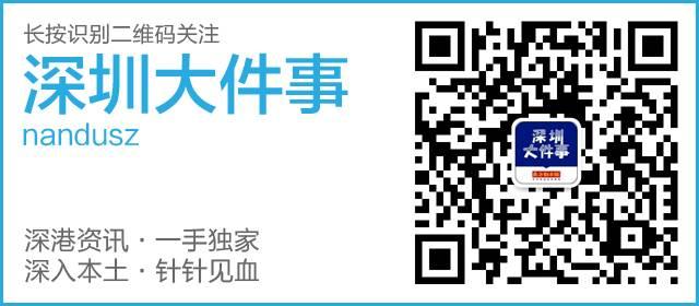 深圳79岁老太家门被撬,人被带走,就因有两栋楼月入10万?