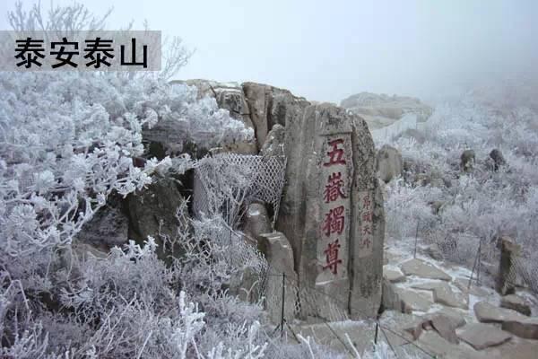 (2015.4.29)  176个AAAAA级景区大全 - 老倪 - 老倪 的博客