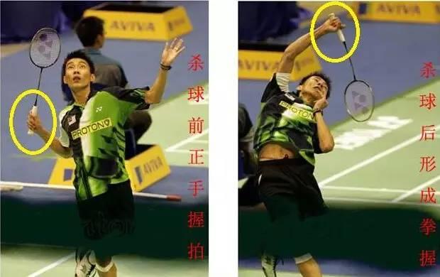 上海羽毛球教练,上海羽毛球培训,上海台球培训教练,上海羽毛球陪练
