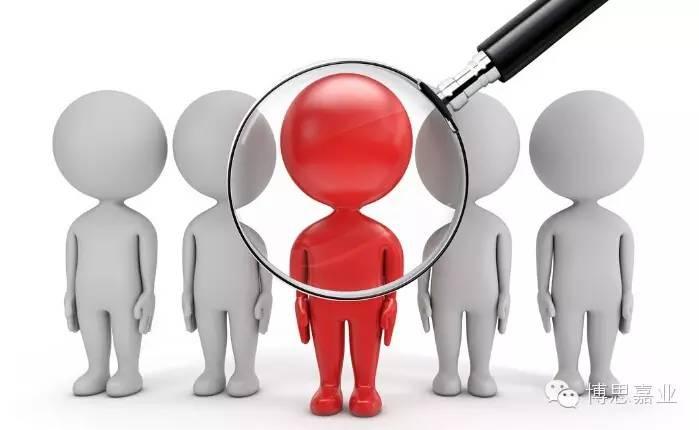 【職場加油站(第671期)】: 如何做好高潛力人才識別與培養