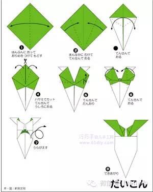 折纸衣裤图片大全图解