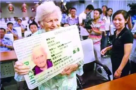 中国试行华裔卡,终于可以双国籍啦! - 南加缅华联谊会 -           南加州缅华联谊会主办