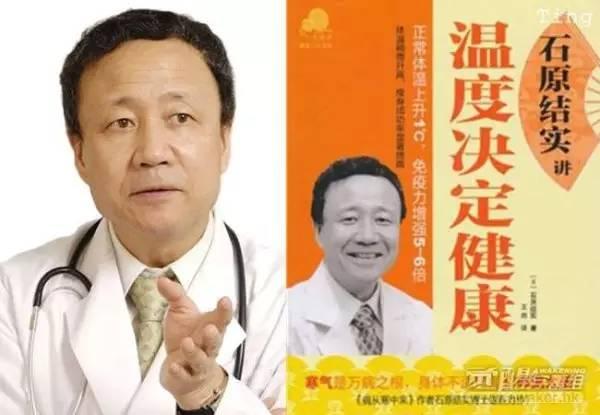 日本医学专家提出杀死癌细胞新方法:简单!人人都可轻松做到!