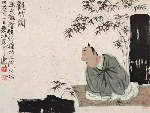 """做人精三分、傻三分、留下三分给子孙 - suay123""""阿庆嫂"""" - 阿庆嫂欢迎来自远方的好友!"""