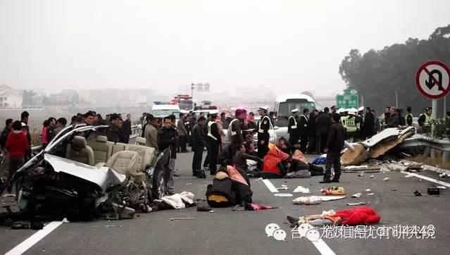 赵本山和小沈阳是这样坐日本车出事的! - a1971106532 - 13678862303