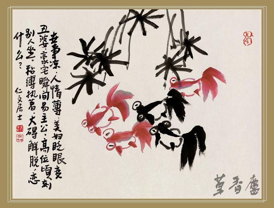 清心歌 - 快乐者 快乐着 - shangshanruoshui的博客