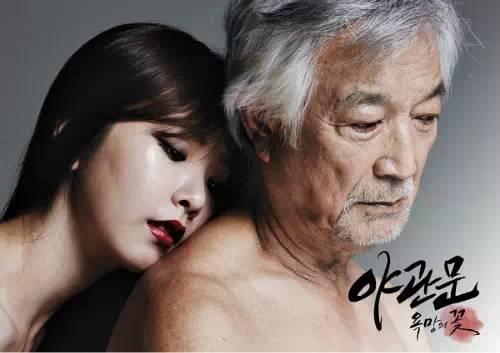 別說你懂情色,看看這8部韓國電影(18禁)