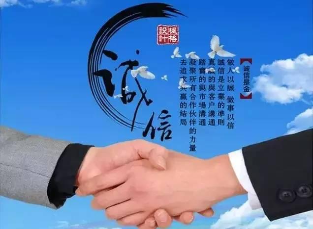 """孔子借伞(值得一看) - suay123""""阿庆嫂"""" - 阿庆嫂欢迎来自远方的好友!"""