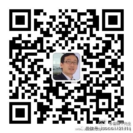 莫言广州演讲现场实录:绵里藏针说社会 话里话外皆高人。很受启迪! - 鲁国平 - 鲁国平的私人媒体--博客