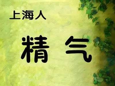 -------中国各省市人的气质【网载】 - 牵牛花 - 牵牛花博客