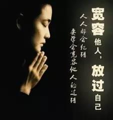 """能打开任何人心结的一段话 - suay123""""阿庆嫂"""" - 阿庆嫂欢迎来自远方的好友!"""