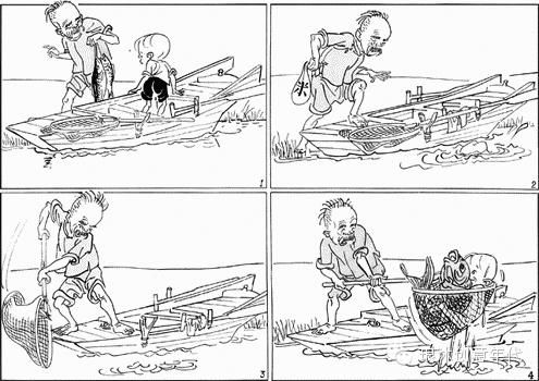【漫画】三毛流浪记连环画全集,【网络资料的改编】 - 孺子牛 - 年轮兮老者、博客矣犊仔