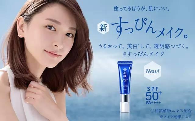 良心推薦:2016受關注度最高的15款日本彩妝!