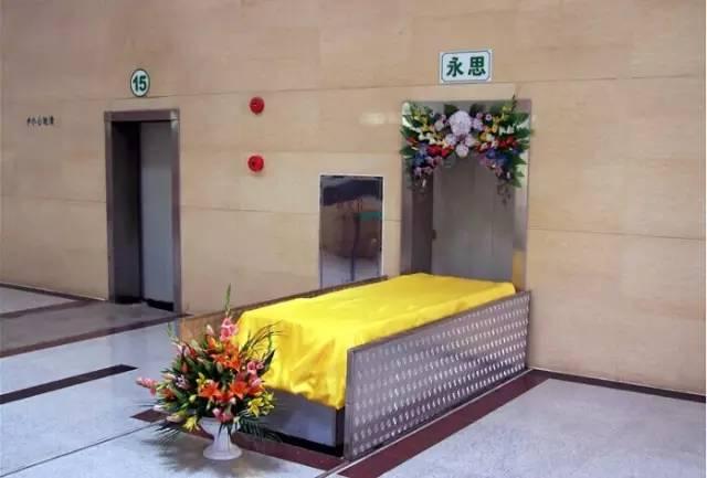 """有钱了不起?带你看看身价35个亿的王均瑶火葬场全过程 - suay123""""阿庆嫂"""" - 阿庆嫂欢迎来自远方的好友!"""