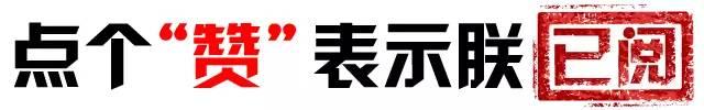 临泽县计划生育技术服务站简介