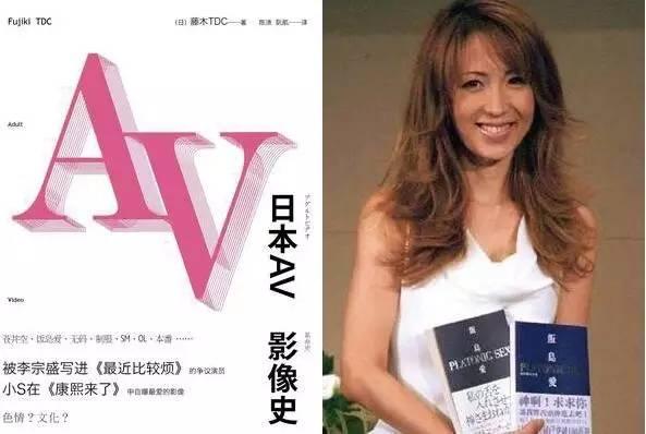 日本人最爱AV片终极原因揭晓 论据相当严肃