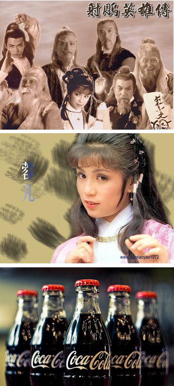 1983—2013,穿越的30年!看完不许哭! - 老马 - 老马的博客