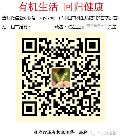 26位清朝状元书法精品典藏 - 朱光临 - 朱光临 的博客