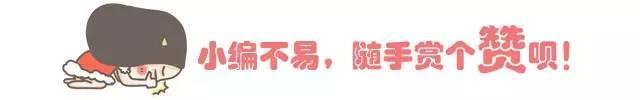 不可思议!杭州45岁妈妈为生二胎,暴瘦近20斤!