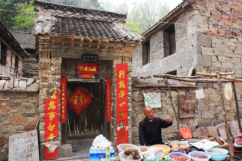 2016年2月15日(星期一)  世界上最危险的村庄—河南辉县郭亮村,你敢去吗? - wt4102570 - 南来北往的博客