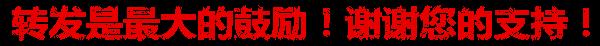 """甘肃卫生厅厅长刘维忠的个人日记曝光,抓紧看… - suay123""""阿庆嫂"""" - 阿庆嫂欢迎来自远方的好友!"""