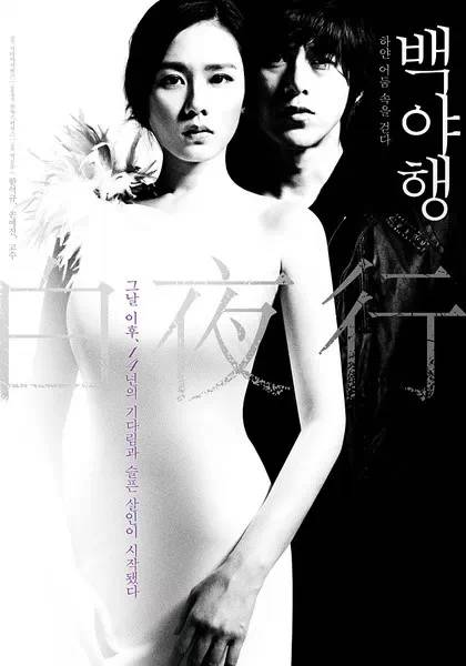 40部韓國情愛佳片,用情色表達內涵!