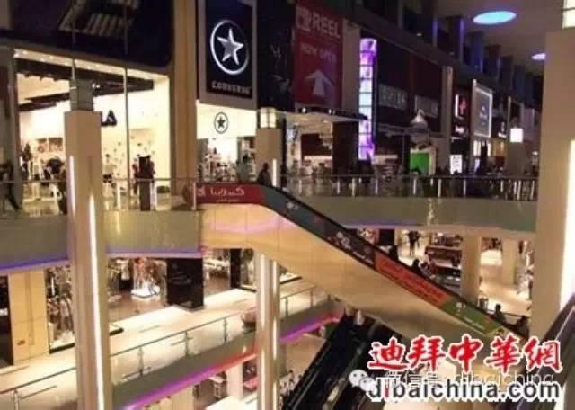 迪拜購物之杜拜買哪些品牌便宜?