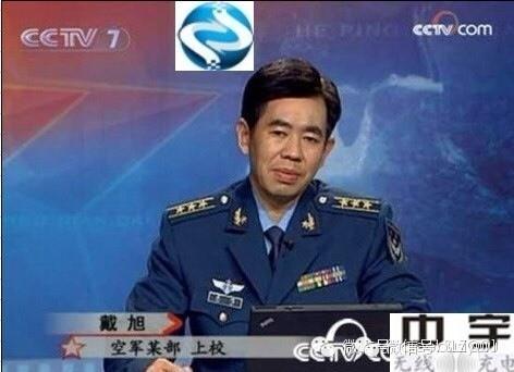 空军上校戴旭的主言论----震惊中央领导 - 芹菜叶子 - 芹菜叶子 的博客