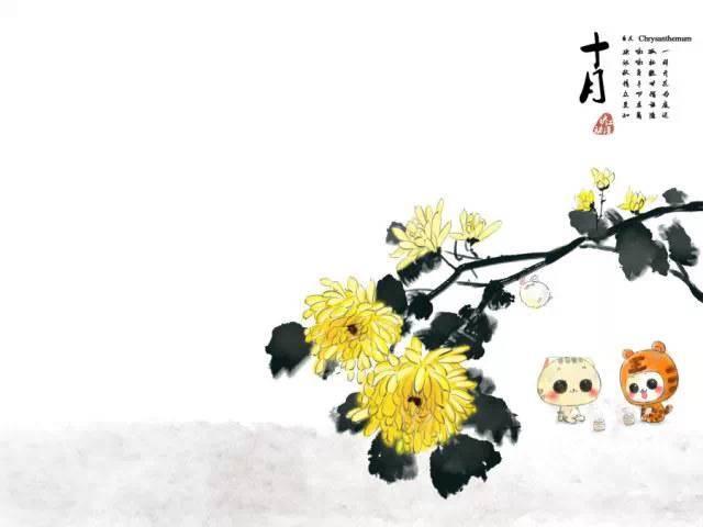 【转载】养生日历 - 张绍鸾 - 张绍鸾的博客
