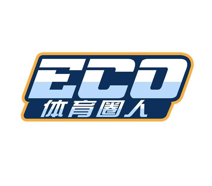 【体育圈人】WME   IMG中国/凌势动力/合恩医疗/嘉达利锋