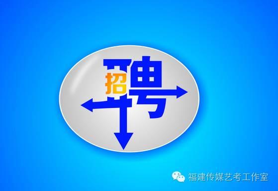 招聘丨中国经营报、新华社、芒果文旅、时尚旅游、字节跳动招记者、实习生等