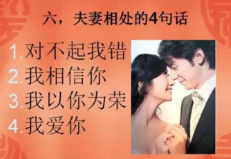 媒婆聊夫妻婚姻【135】 - 东北·老兔子 - 东北·老兔子