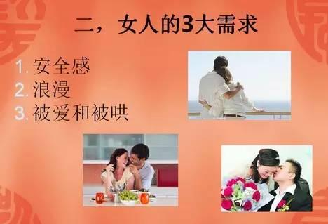 夫妻婚姻想长久,必须互相满足这些需求!!! - 珊瑚 - 珊瑚