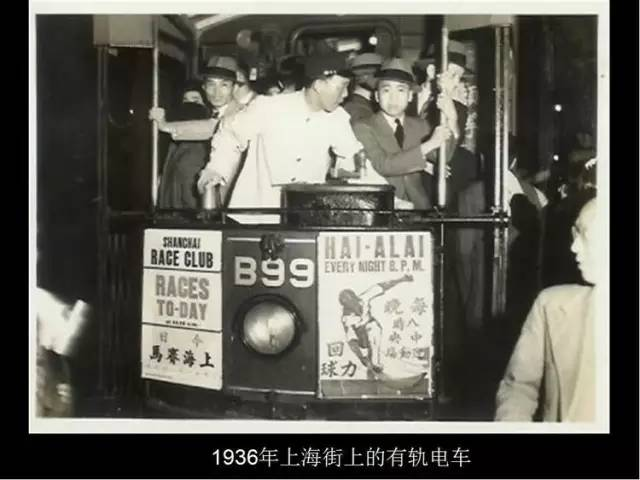 一组罕见珍贵的历史照片,你根本想象不到 - 芹菜叶子 - 芹菜叶子 的博客