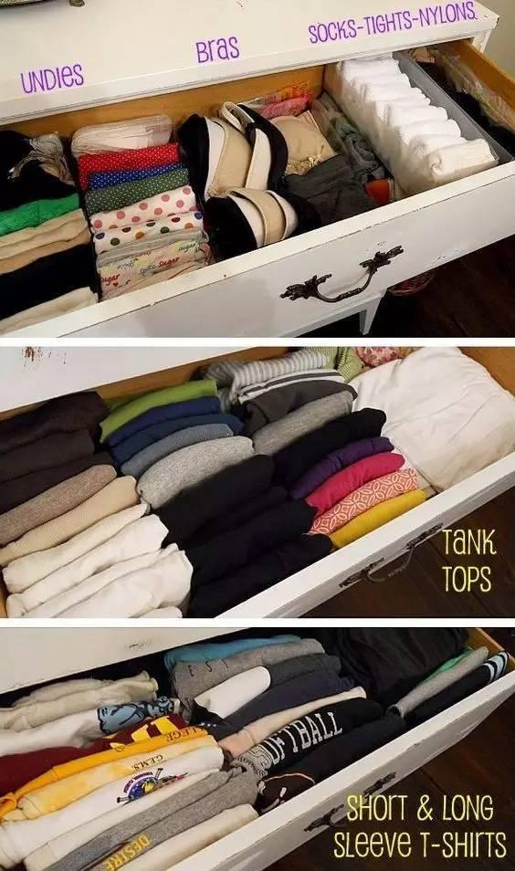 放在衣柜里吧