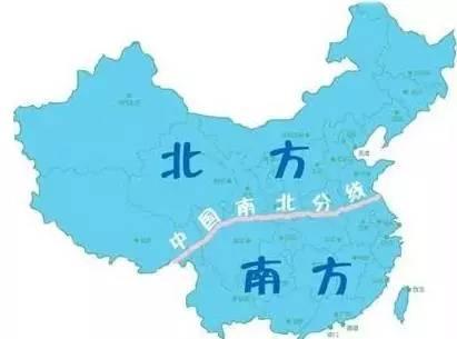 中国南方人和北方人究竟什么区别?总算说透了!