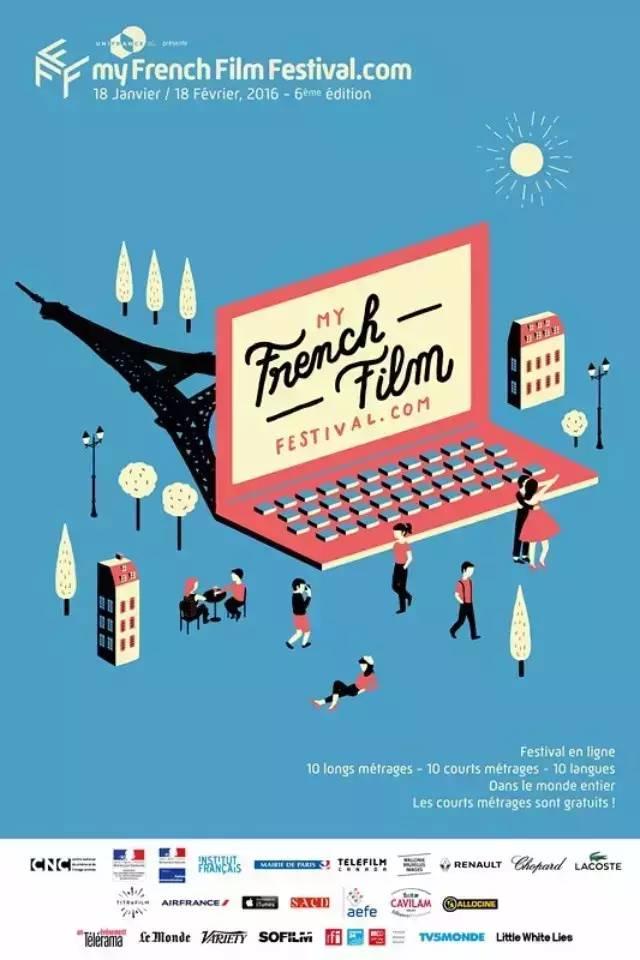 影展-法国在线电影展,也可以在北京的影院里看啦!