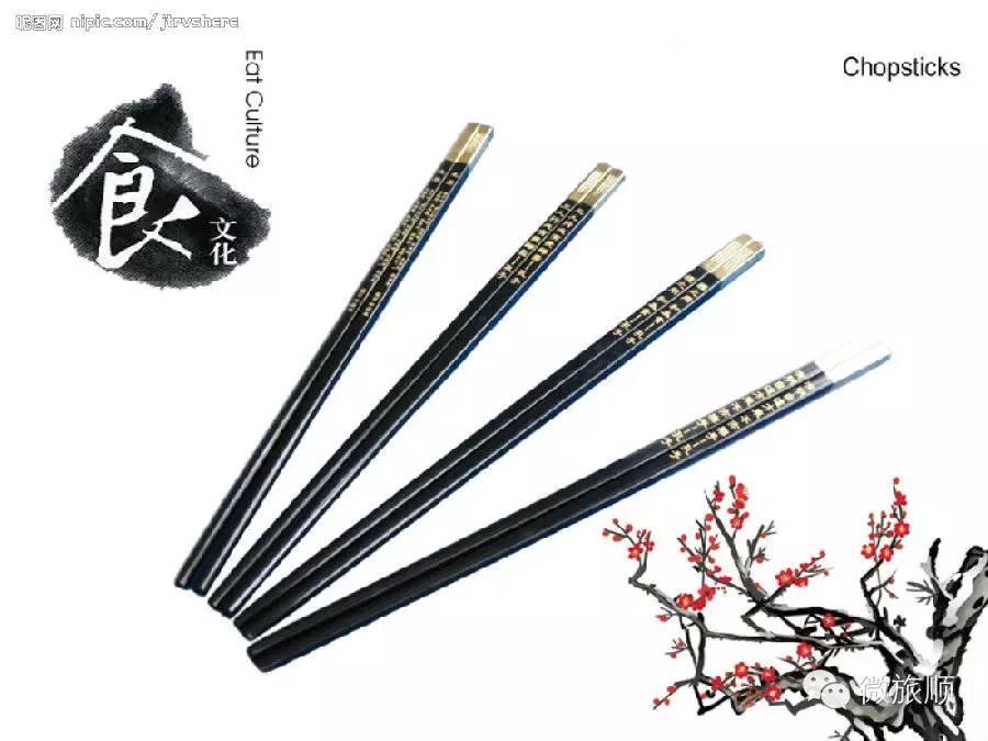 筷子的长度为什么是7寸6分? - hehua - 荷花的博客