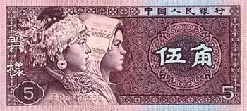 你见过第一套人民币长啥样吗?你绝对没见过! - 温文馨语 - 温情百味园