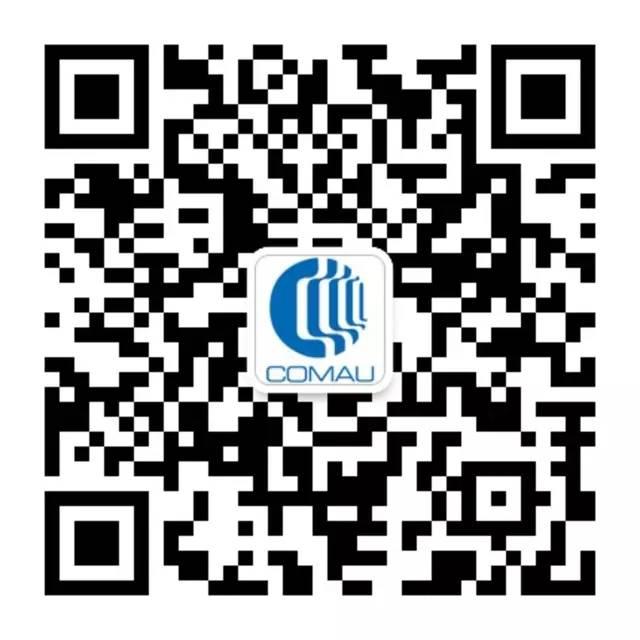 """柯马荣膺吉利汽车动力总成""""2016年度优秀开发奖"""""""