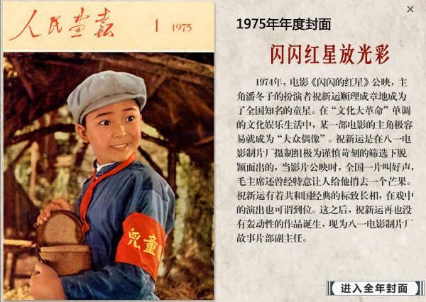 2014年12月01日 - 铁树 - 铁树的博客:萍水芳甸