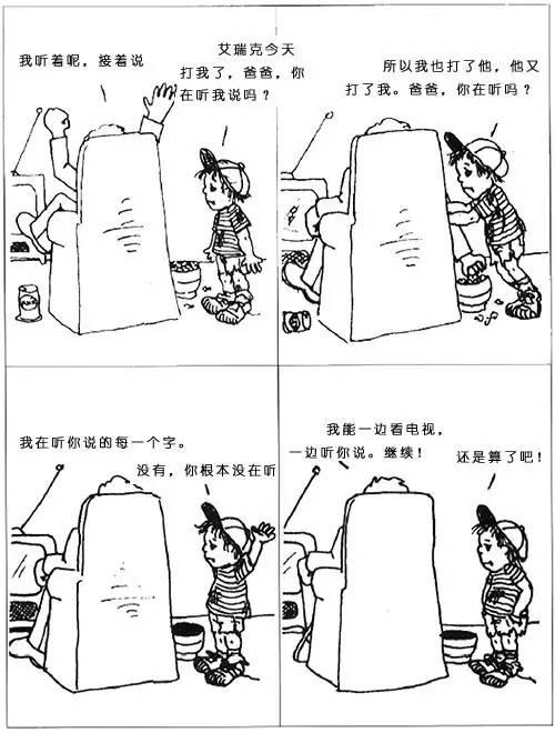 """一幅漫画告诉你,你和孩子说了多少""""废话""""!"""