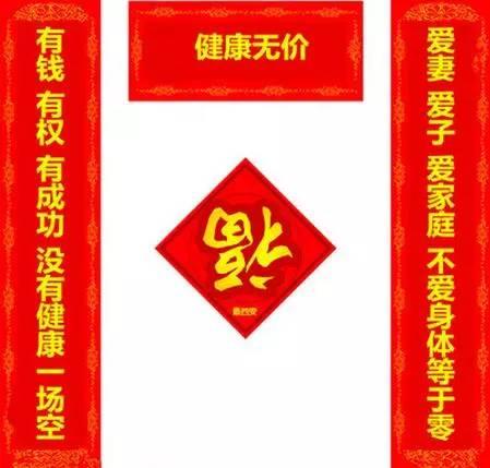 """当今最牛的一副对联,震惊了所有人 - suay123""""阿庆嫂"""" - 阿庆嫂欢迎来自远方的好友!"""